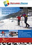 Loipenkarte Westfeld Sauerland Rothaar Arena Skilanglaufzentrum